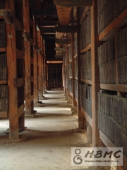 Sutta, Buddhist canon, Buddhist scriptures, tipitaka, Tripitaka ...
